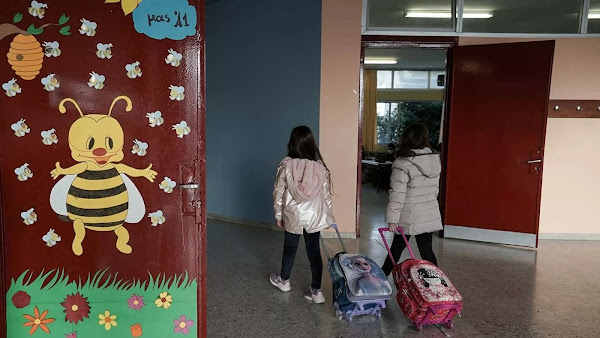 Πώς θα επιστρέψουν οι μαθητές στα σχολεία τη Δευτέρα - Η ΚΥΑ με τις οδηγίες του υπουργείου Παιδείας