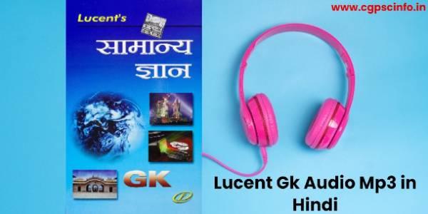 Lucent Gk Audio Mp3 in Hindi
