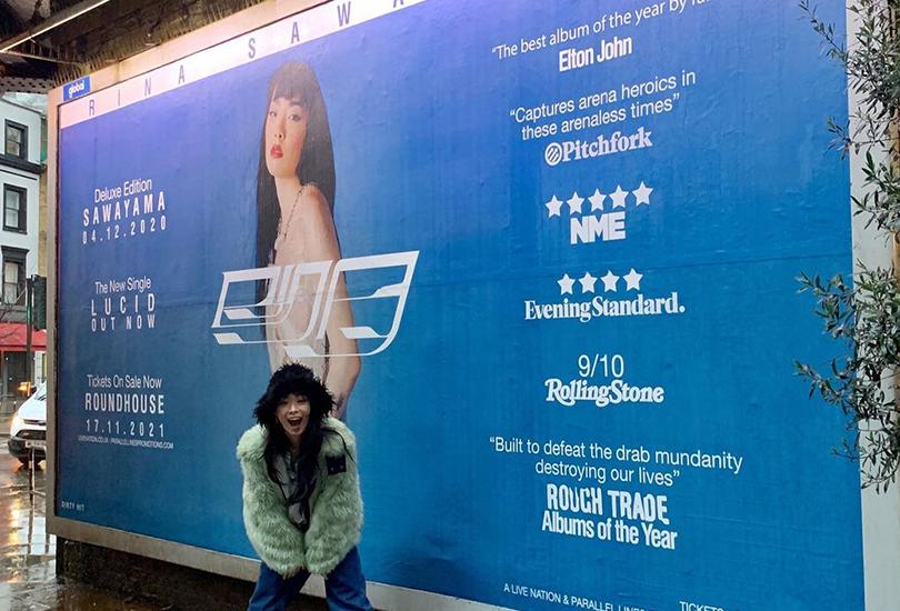What's Rina Sawayama been up to in the age of Miss Corona? (A Rina dump post) | Random J Pop