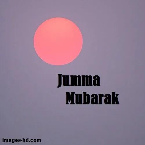 Red moon with jumma Mubarak DP