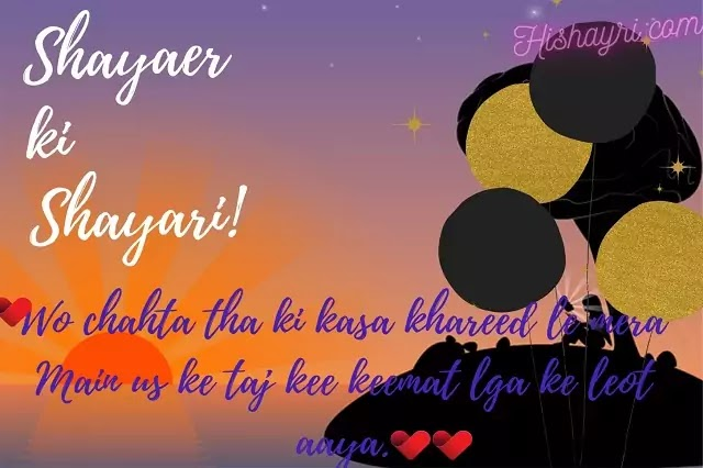 Top Shayar Ki Shayari In Hindi