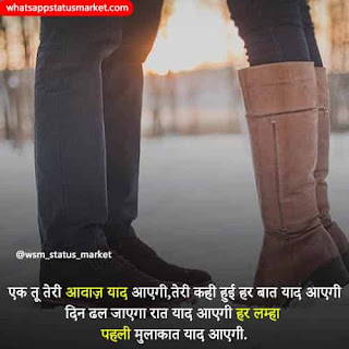 romantic shayari in hindi for husband