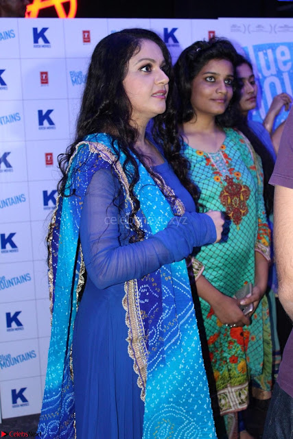 Gracy Singh and Bappi Lahiri   Blue Mountain Music Launch IMG 0522.JPG