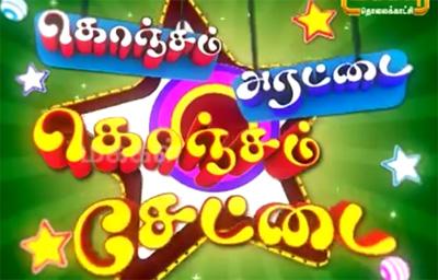 Konjam Arattai Konjam Settai 22-11-2016 – Makkal TV Show