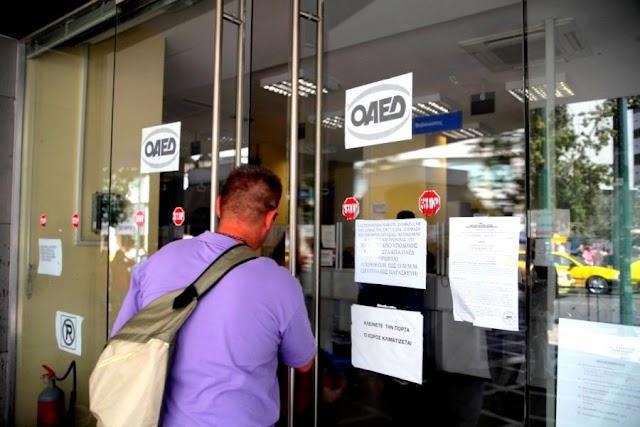 ΟΑΕΔ: Από Τρίτη οι αιτήσεις επιχειρήσεων για το νέο πρόγραμμα επιδότησης 1.000 νέων θέσεων εργασίας