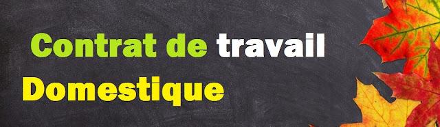 modèle contrat de travail domestique au Maroc pdf et word