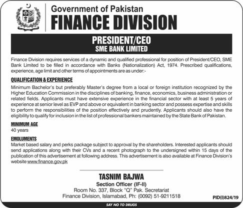 FINANCE DIVISION PAKISTAN JOBS 2019 FOR PRESIDENT / CEO AT SME BANK LIMETIED