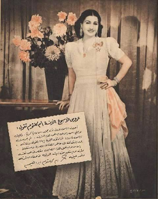 Thuma and Nabulsi Farouk