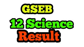 This Post We provide Information about GSEB HSC Science Result 2020 to be Declared Today at 8 am, How to Check Gujarat 12th Result online at gseb.org.  GSEB HSC Science Result 2020