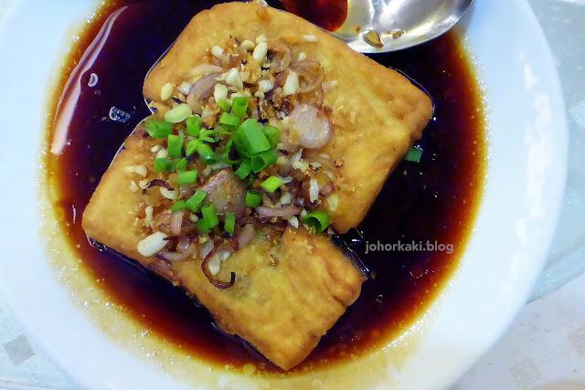 Chicken-Wen-Hua-Molek-文华楼