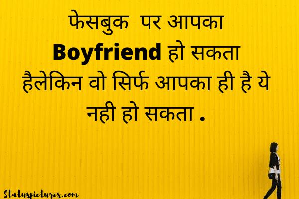 Royal Attitude Status Shayari In Hindi Images Boys & Girls ...