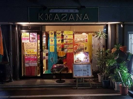 Khazana (Odaiba, Tokyo  Minato Mirai, Yokohama)