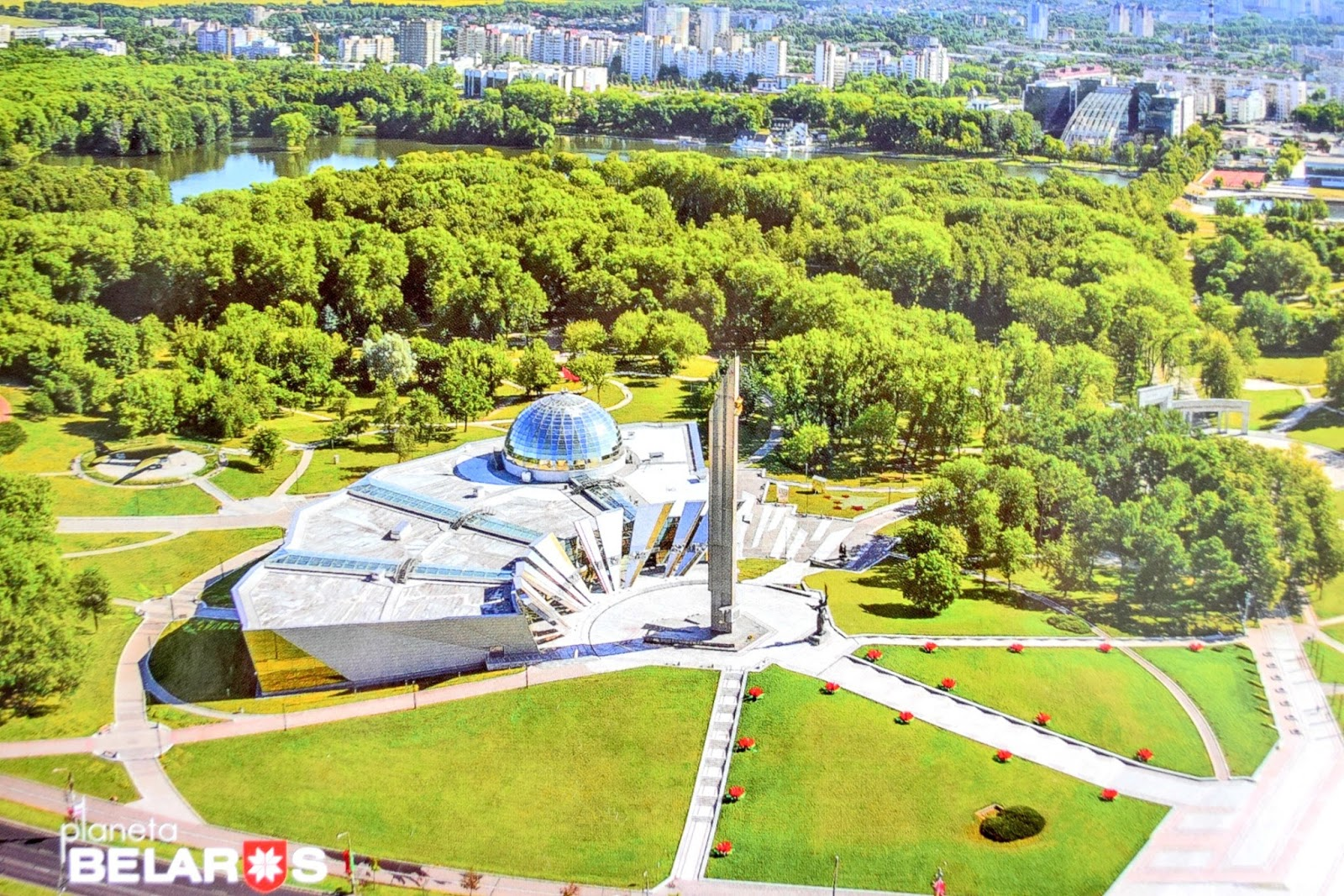 Belarusian state museum of the great patriotic war.