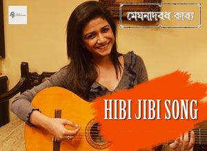 Hibi Jibi Song Lyrics