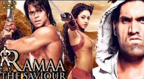 Ramaa The Saviour Exclusive Photo Gallery