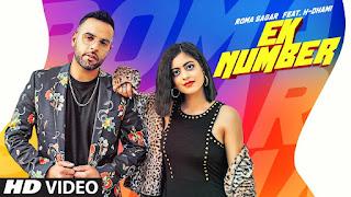 Ek Number Lyrics - Roma Sagar