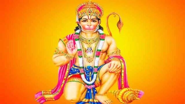 श्री हनुमान चालीसा - Hanuman Chalisa Hindi
