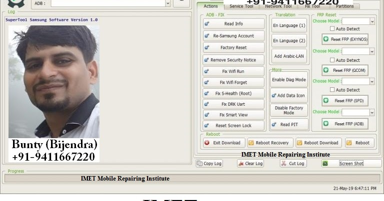 Samsung Super Tool v1 0 – Network Tool, Fix Mipi, FRP Lock