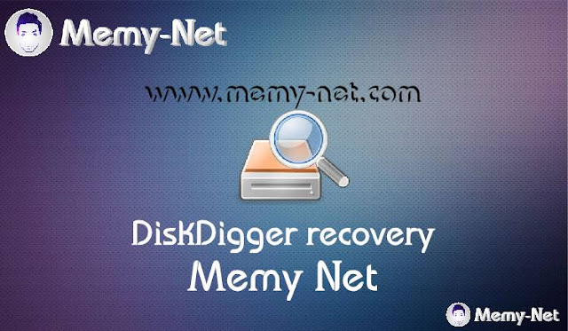 DiskDigger Pro