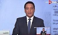برنامج مانشيت حلقة السبت 2-9-2017 مع حسانى بشير و قراءة في أبرز عناوين الصحف المصرية والعربية والعالمية