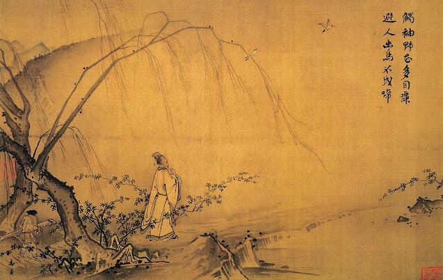 Ma Yuan: Andando por los caminos en primavera