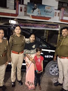 पुलिस अधीक्षक जालौन डॉ0 सतीश कुमार के निर्देशन में गुमशुदा बच्ची को बरामद कर परिजनों के सुपुर्द किया   Under the direction of Superintendent of Police Jalaun Dr. Satish Kumar, the missing girl was recovered and handed over to the family.