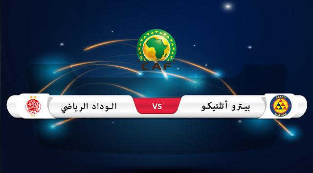 تقديم مباراة بترو أتلتيكو والوداد في دوري أبطال إفريقيا