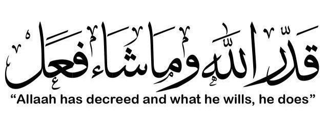 Pengertian Qadarullah dan Hukum Mengucapkannya
