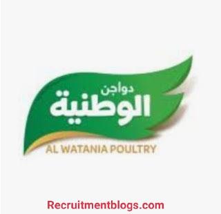 ALWatania Poultry Egypt Company Vacancies