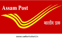 Assam Postal Circle