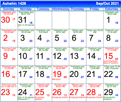 Bengali Calendar Ashshin 1428 - September/October 2021