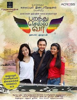 Parandhu Sella Vaa Tamil Movie Download HD Full Free 2016 720p Bluray thumbnail