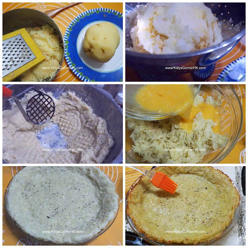 Potato Crust DIY recipe 香脆薯批底 自家烘焙食譜