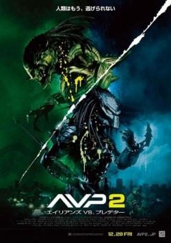 Alien vs. Predador 2 – Versão Estendida Torrent Thumb