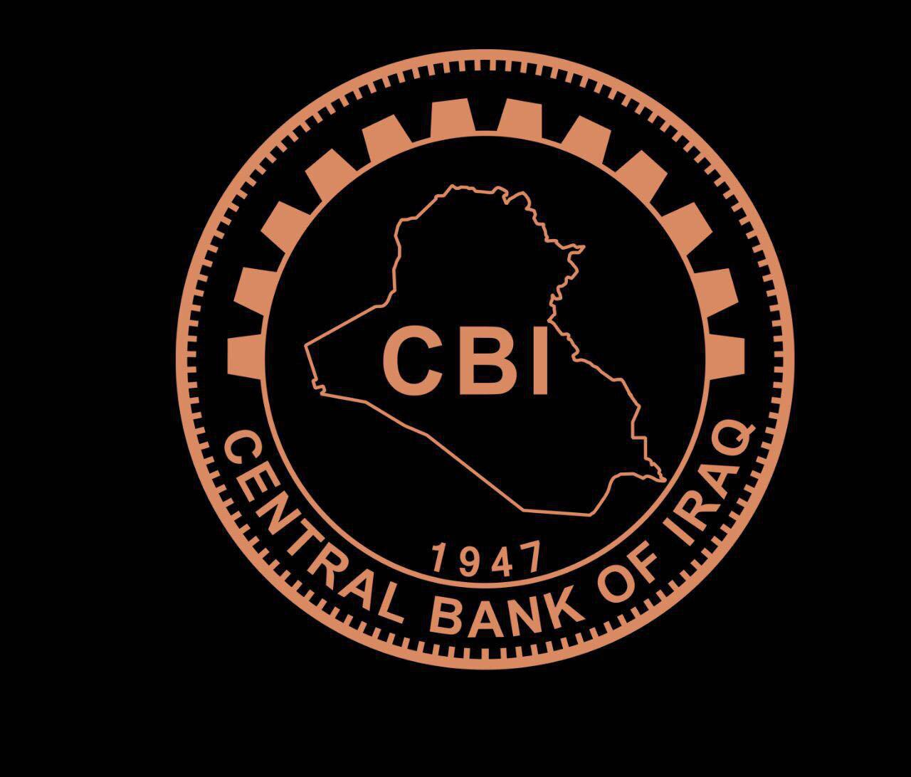 Baghdad Iraq Tradelink The Central Bank Of Cbi Announced Today That Its Foreign Reserves
