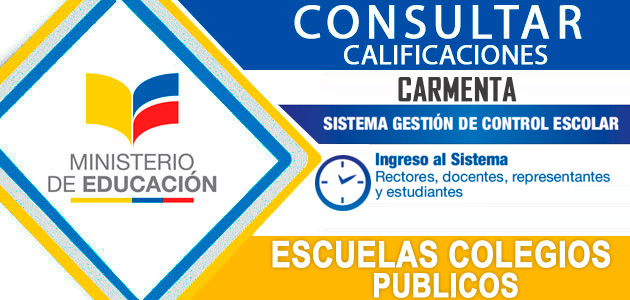 Consulta Calificaciones Ministerio Educación Ecuador  www.educarecuador.gob.ec - academico educarecuador gob ec