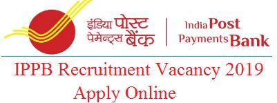 india post payment bank recruitment 2019
