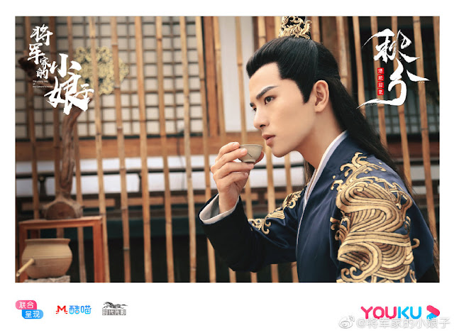 The Young Lady of The General's House caesar wu
