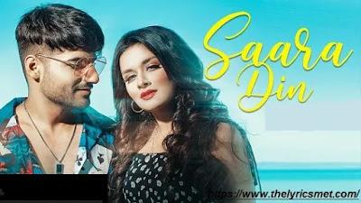 Saara Din Song Lyrics | Karan Singh Arora | Avneet Kaur | T-Series