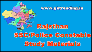 Rajsthan Police Constable/SSC Study materials pdf Download