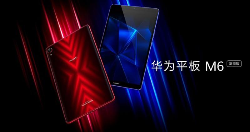 Huawei releases MediaPad M6 Turbo!