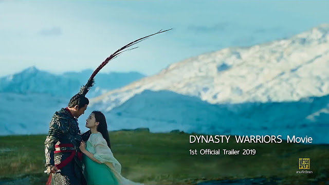 DYNASTY WARRIORS Movie 1st Official Trailer 2019