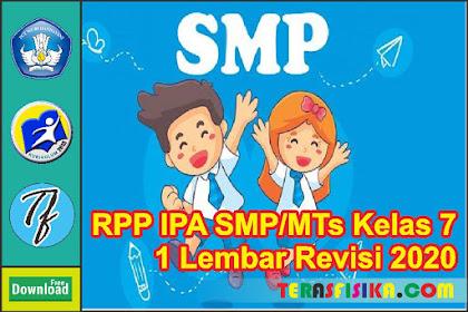 Download RPP IPA SMP/Mts Kelas 7 1 Lembar Semester 1