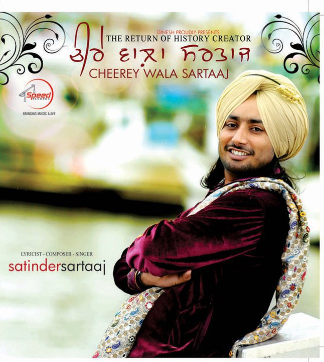 Sajana toon (full song) ft. Harbhajan mann new punjabi songs.