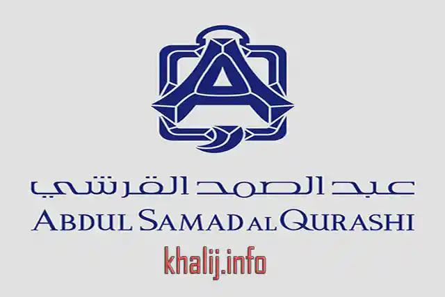 فروع عبد الصمد القرشى فى الكويت