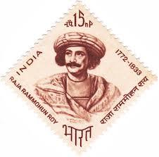 राजा राम मोहन राय हिंदी  निबंध rajaram mohan roy essay in hindi