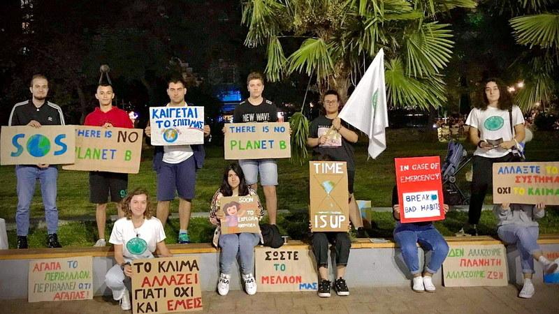 Παγκόσμια διαμαρτυρία για την κλιματική κρίση και στην Αλεξανδρούπολη