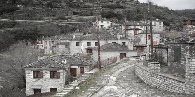Το ελληνικό χωριό που οι περισσότεροι κάτοικοι έχουν αρχαία ονόματα