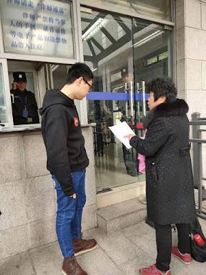 不服公安局徇私枉法,受害者王丽华今向江苏省高院提交再审证据材料