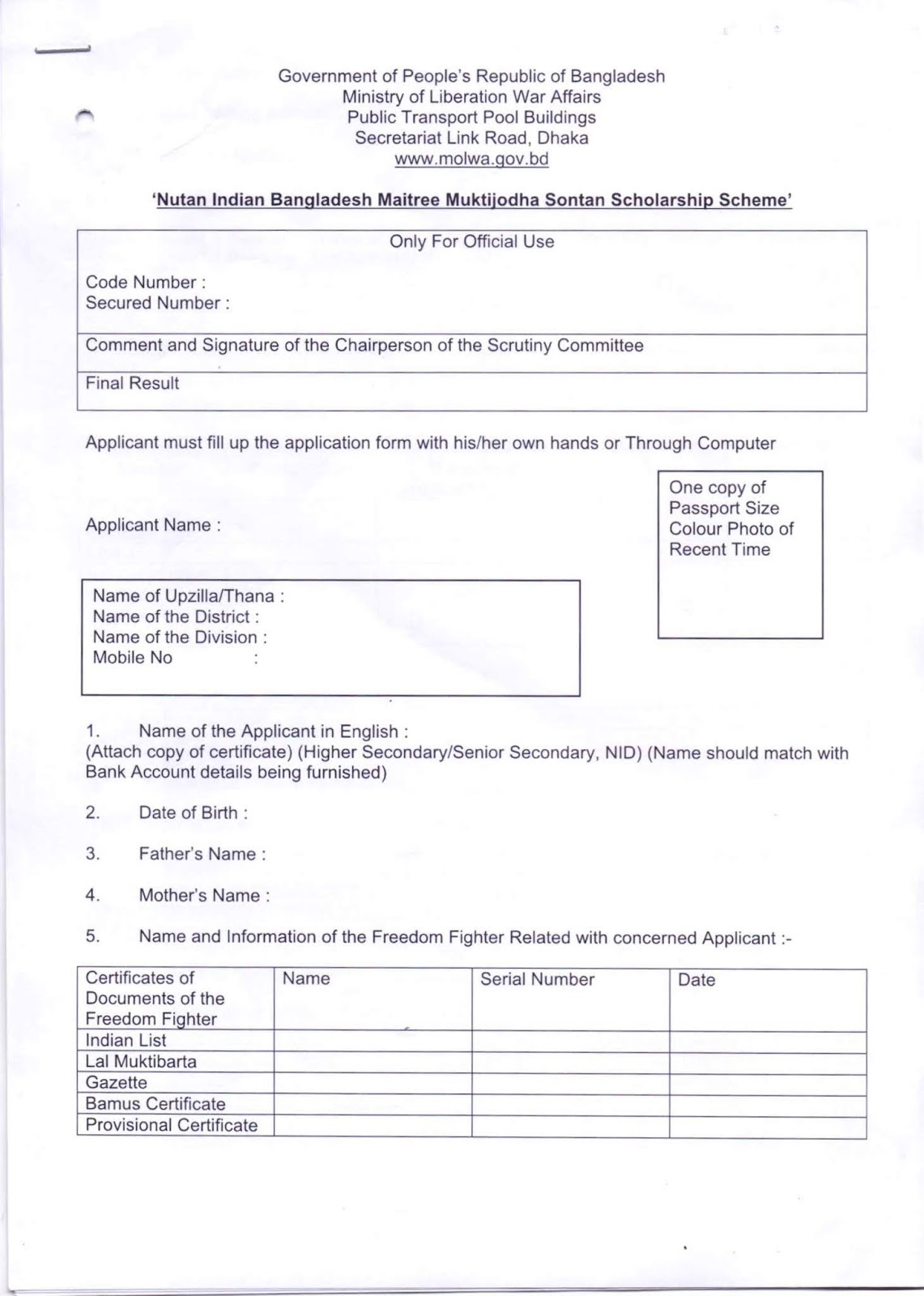 Bangladesh Varot Moitri Freedom Fighter scholarship Application Form